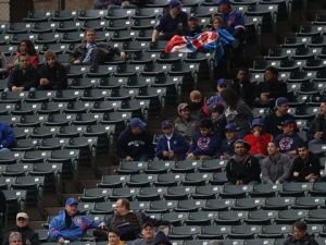 wrigley empty seats