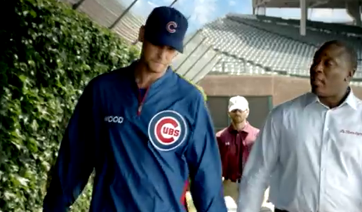 Kerry Wood is the Next Discount Double Checker for State Farm