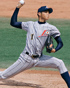 The Chicago Cubs' Shohei Otani Problem