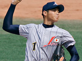 OK, So Maybe Shohei Otani Isn't Coming to MLB After Next Season Despite CBA?