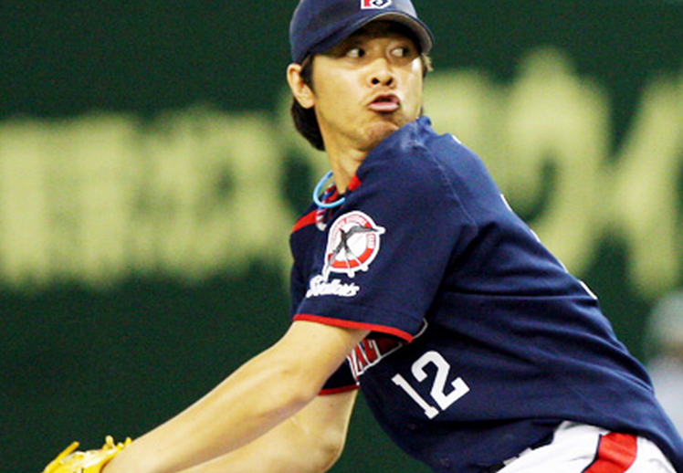 Cubs Officially Announce Chang-Yong Lim Signing