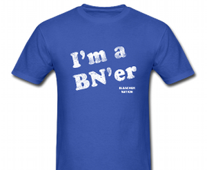 Last Day for Free Shipping on BN Apparel – And a New Shirt!