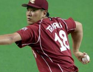 MLB and NPB Announce New Agreement, Masahiro Tanaka Will Reportedly Be Posted This Offseason