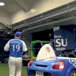 BIF: This Japanese Closer Enters Games in a Convertible And the Fans LOVE It