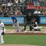Ian Happ Gets the Cubs Started with a Deep Blast to Center (VIDEO)